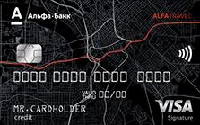 Онлайн заявка на оформление кредитной карты